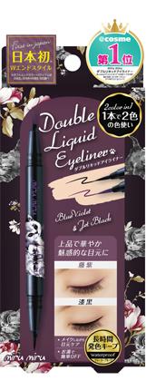 05 漆黒-藤紫